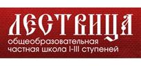 "Школа ""Лествица"""