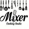 MIXER кулинарная студия