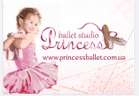 PRINCESS BALLET STUDIO