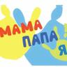 """Центр Раннего Развития """"МамаПапаЯ"""""""