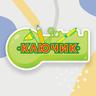 """Ключик"" дитячий садочок, початкова школа"
