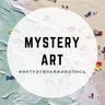 Студия интуитивной живописи MysteryArt