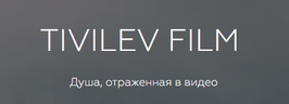 TIVILEV FILM