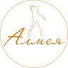 Студия танцев Алмея