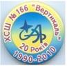 Учебно-воспитательный комплекс  «Вертикаль»