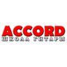Accord. Школа гитары