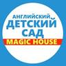 Детский сад Magic House