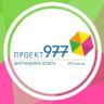 «Проект 977»