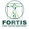 Fortis - Медицинский оздоровительный центр
