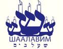 Детский сад «Лиор-Шаалавим»