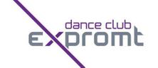 """Танцевальная школа """"Expromt"""""""