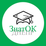 """Дитячий Центр """"ЗнатОК""""  Київ"""