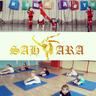 Sahara - танцы для детей