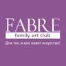 Художественная студия Fabre art club
