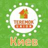 Теремок Киев - сеть детских обучающих центров