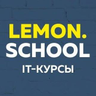 IT-курсы Lemon School