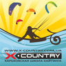 X-country kite school