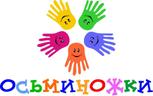 Осьминожки - школа раннего развития